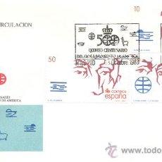 Sellos: ESPAÑA 1988. SOBRE PRIMER DIA. QUINTO CENTENARIO DEL DESCUBRIMIENTO DE AMERICA. Lote 9928616