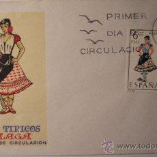 Sellos: S.F.C. A318 SERIE TRAJES TIPICOS MALAGA Nº 1905 ANFIL 1969. Lote 9949262