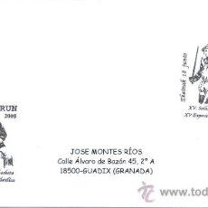 Sellos: ESPAÑA 2008. MATASELLO ESPECIAL. EXPOSICION FILATELICA IRUN. GUIPUZCOA. CABALLOS. Lote 10055400