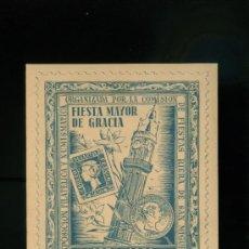 Sellos: FIESTA MAYOR DE GRACIA 1850 -1950. Lote 16819119
