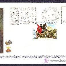 Sellos: 2000 SOBRE DE JOAN BENEJAM. Lote 20891458