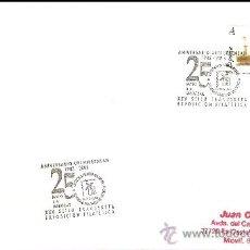 Sellos: MATASELLO ESPECIAL 25 ANIVERSARIO EXPOSICION FILATELICA DE GETXO 2008. Lote 183257922