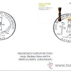 Sellos: ESPAÑA 2008. SOBRE PRIMER DIA. JUEGOS Y DEPORTES TRADICIONALES. TUTA O TANGA (CHITO). Lote 11023342