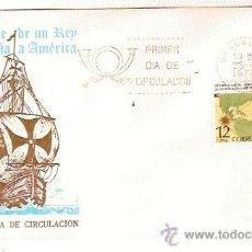 Sellos: S.F.C. A 458 1º VIAJE DE UN REY DE ESPAÑA A AMERICA 25 JUN 1976. Lote 11156022
