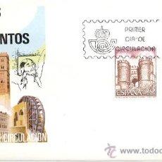 Sellos: ESPAÑA 1982. SOBRE PRIMER DIA.. PAISAJES Y MONUMENTOS. Lote 11279911