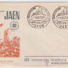 Sellos: III EXPOSICION FILATELICA PROVINCIAL, JAEN 1965. MATASELLOS EN SOBRE EDICION OFICIAL NARANJA. RARO.. Lote 11348683