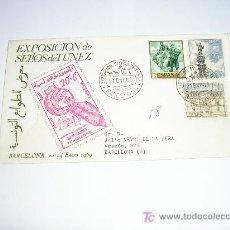 Sellos: SOBRE PRIMER DIA EXPOSICION DE SELLOS DE TUNEZ 1969. Lote 12586463