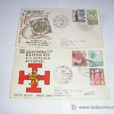 Sellos: SPD III EXFINOYA 69 EXPO FILA JUVENIL Y EXPOSICION ITALIANA DE FILATELIA - 1969. Lote 12586507
