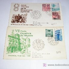 Sellos: SPD FERIA TECNICA DE LA MAQUINARIA AGRICOLA VII FERIA ESPAÑOLA DEL MUEBLE 1969. Lote 12586522