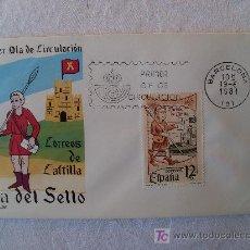 Sellos: EDIFIL 2621. SOBRES 1ER DÍA. DÍA DEL SELLO. (CORREOS DE CASTILLA). 1981.. Lote 12707078