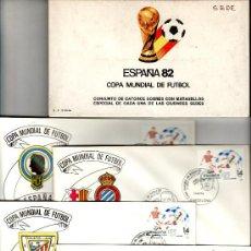 Sellos: ESPAÑA CONJUNTO 14 SOBRES CONMEMORATIVOS CIUDADES SEDES COPA MUNDIAL FUTBOL ESPAÑA 82. Lote 117815426