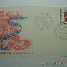 Sellos: 9889 SEAT BARCELONA V EXPOSICION SOBRE FDC SPD AÑO 1963 -MAS DE ESTE TIPO EN VENTA PRECIOBUENO. Lote 14336366