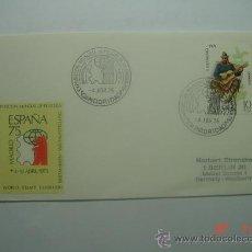 Sellos: 9893 MADID EXPOSICION MUNDIAL FILATELIA SOBRE FDC SPD AÑO 1975 -MAS EN VENTA PRECIOBUENO. Lote 14336369