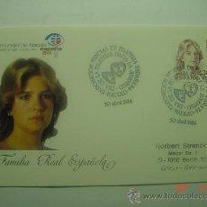 Sellos: 9929 FAMILIA REAL INFANTA FDC SPD AÑO 1984 MAS DE ESTE TEMA EN MI TIENDA C&C. Lote 14375806