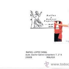 Sellos: ESPAÑA 2009. PRIMER DIA CIRCULACIÓN. BAILES POPULARES. LA ISA.. Lote 14410045