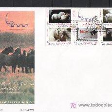 Sellos: ESPAÑA 3679A/84A PRIMER DIA, CABALLO, EXPOSICION MUNDIAL DE FILATELIA ESPAÑA 2000,. Lote 62202146