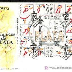 Sellos: ESPAÑA 3364/77 PRIMER DIA, DEPORTE, OLIMPICOS DE PLATA, ATLETISMO, BALONCESTO, BOXEO, FUTBOL, GIMNAS. Lote 99295980