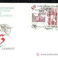 Sellos: ESPAÑA 3109 PRIMER DIA, GRANADA 92, V CENTENARIO DE LA FUNDACION DE SANTA FE. Lote 262489300