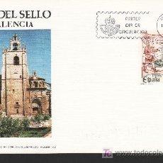 Sellos: ESPAÑA 2621 PRIMER DIA APUNTE LITERARIO, DIA DEL SELLO, CORREOS DE CASTILLA. Lote 14653046