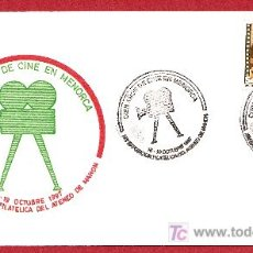 Sellos: 1995 SOBRE CENTENARIO DEL CINE. Lote 14728282