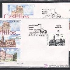 Sellos: ESPAÑA 3889/91 PRIMER DIA, CASTILLOS DE BAÑERES DE MARIOLA ALICANTE, SOTOMAYOR PONTEVEDRA, CATATORAO. Lote 26650286