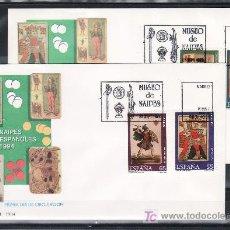 Sellos: ESPAÑA 3317/20 PRIMER DIA, MUSEO DE NAIPES, . Lote 18900753