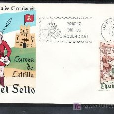 Sellos: ESPAÑA 2621 PRIMER DIA BARCELONA, DIA DEL SELLO, CORREOS DE CASTILLA. Lote 14745465