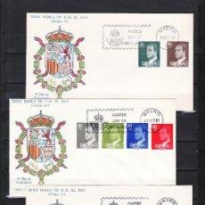 Sellos: ESPAÑA 2599/607 PRIMER DIA, BASICA, JUAN CARLOS I. Lote 25049399
