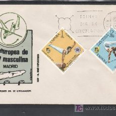 Sellos: ESPAÑA 2034/5 PRIMER DIA BARCELONA M. SISO DIFUSIONES, IX CAMPEONATO EUROPEO DE GIMNASIA MASCULINA,. Lote 14820641