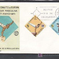 Sellos: ESPAÑA 2034/5 PRIMER DIA, DEPORTE, IX CAMPEONATO EUROPEO DE GIMNASIA MASCULINA. Lote 14820821