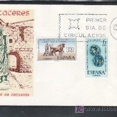 Sellos: ESPAÑA 1827/9 PRIMER DIA, BIMILENARIO DE LA FUNDACION DE CACERES. Lote 14772476