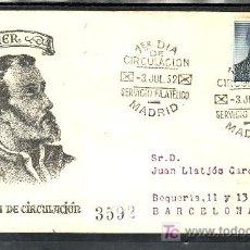 Sellos: ESPAÑA 1118 PRIMER DIA CIRCULADO, IV CENTENARIO DE LA MUERTE DE SAN FRANCISCO JAVIER. Lote 26419862