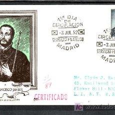 Sellos: ESPAÑA 1118 PRIMER DIA CIRCULADO D. PANFILATELICAS, IV CENTº DE LA MUERTE DE SAN FRANCISCO JAVIER. Lote 21558741