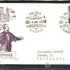 Sellos: ESPAÑA 1118 PRIMER DIA CIRCULADO ALFIL, IV CENTº DE LA MUERTE DE SAN FRANCISCO JAVIER. Lote 27033821