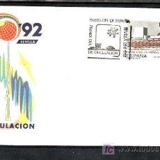 Sellos: 1992 SEVILLA 28/2 PRIMER DIA 3155 SFC, PABELLON ESPAÑA EN EXPO 92, EXPOSICION UNIVERSAL SEVILLA. Lote 178733380