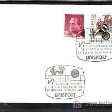Briefmarken - 1991 antequera 18-22/11, deporte, vi certamen nacional de filatelia deportiva, unisport - 15033454