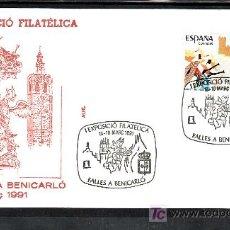 Sellos: 1991 BENICARLO 16-19/3 ALFIL, FALLAS, FIESTAS, I EXPOSICION FILATELICA. Lote 15051796