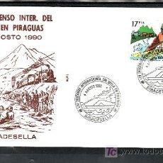 Sellos: 1990 RIBADESELLA 4/8 ALFIL, DEPORTE, LIV DESCENSO INTERNACIONAL DEL SELLA EN PIRAGUAS. Lote 167579252