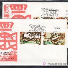 Sellos: 1990 MADRID 15/10 PRIMER DIA 3079/82 SFC, V CENTENARIO DESCUBRIMIENTO DE AMERICA, VIAJES . Lote 15109504