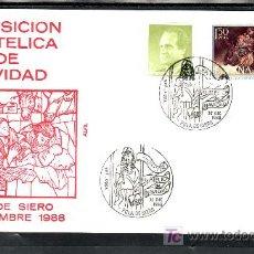Sellos: 1988 POLA DE SIERO 30/12 ALFIL, EXPOSICION FILATELICA DE NAVIDAD. Lote 15137411