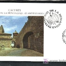 Sellos: 1988 CACERES 9-14/12 OFICIAL, FAUNA, CACERES II ANIVERSARIO PATRIMONIO DE LA HUMANIDAD, XI EXP. FIL. Lote 15139307