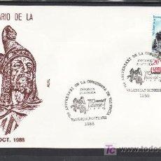 Sellos: 1988 VALENCIA 7/10 ALFIL, EXP. FIL. 750º ANIVERSARIO DE LA CONQUISTA DE VALENCIA POR JAIME I,. Lote 262489400
