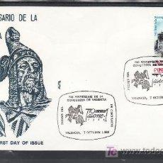 Sellos: 1988 VALENCIA 7/10 PRIMER DIA 2967 ALFIL, 750º ANIVERSARIO DE LA CONQUISTA DE VALENCIA POR JAIME I. Lote 262489410