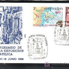 Sellos: 1988 CORDOBA 14-16/6 ALFIL, X ANIVERSARIO DE LA PRIMERA EXPOSICION FILATELICA . Lote 19350527