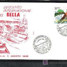 Sellos: 1989 RIBADESELLA 5/8 ALFIL, DEPORTE, LIII DESCENSO INTERNACIONAL DEL SELLA EN PIRAGUAS. Lote 167579306