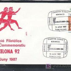 Sellos: 1987 BARCELONA 15/7 ALFIL, DEPORTE, EXP. FIL. JUVENIL CONMEMORATIVA NOMINACION BARCELONA 92. Lote 18473651