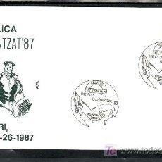 Sellos: 1987 BASAURI 26/2 ALFIL, EXPOSICION FILATELICA . Lote 20749175