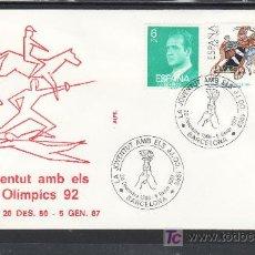 Sellos: 1986 BARCELONA 26/12-5/1 ALFIL, DEPORTE, LA JUVENTUD CON LOS JUEGOS OLIMPICOS 1992. Lote 20578394