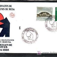 Sellos: 1985 SAN SEBASTIAN DE LOS REYES 1-5/5 ALFIL, DEPORTE, XL CAMPEONATO DE ESPAÑA TENIS DE MESA. Lote 87377111
