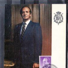 Sellos: 1986 CORDOBA 28/5 TARJETA, INAUGURACION POR JUAN CARLOS I DEL XII CENTENARIO DE LA MEZQUITA. Lote 20049319